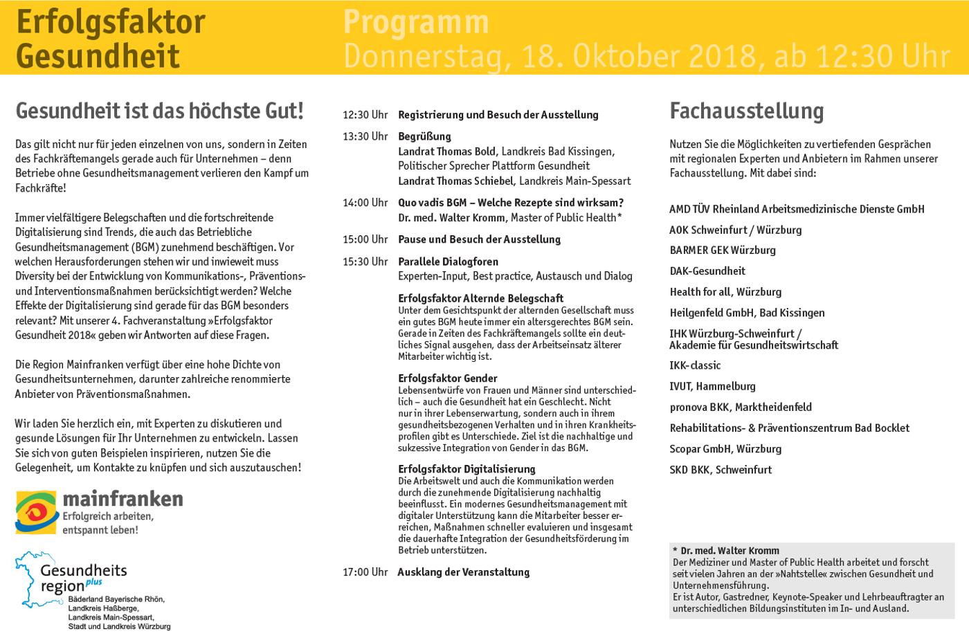 """18.10.2018: Besuchen Sie SCOPAR bei der Fachausstellung """"Erfolgsfaktor Gesundheit 2018"""""""